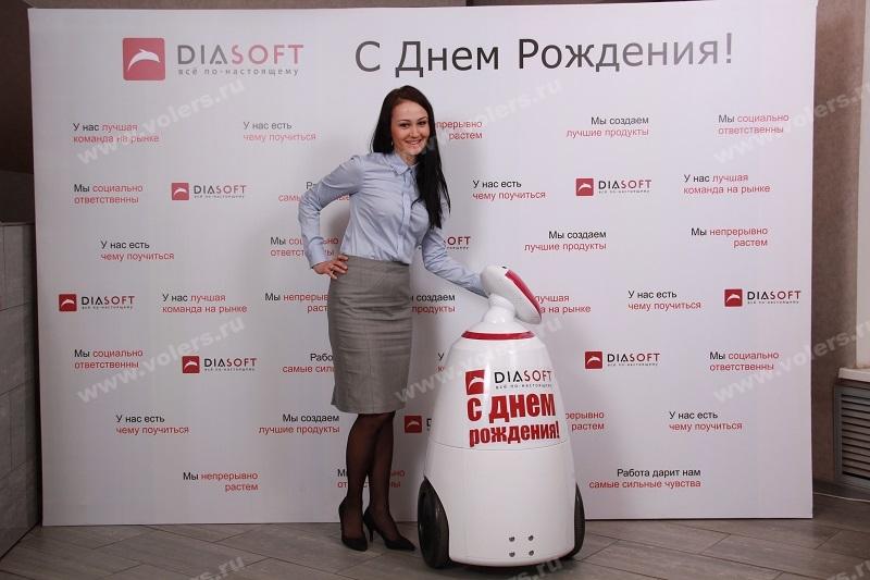 Официальный сайт компании диасофт группа компаний восток официальный сайт